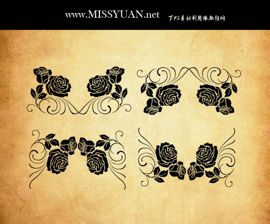 玫瑰花花边装饰PS笔刷