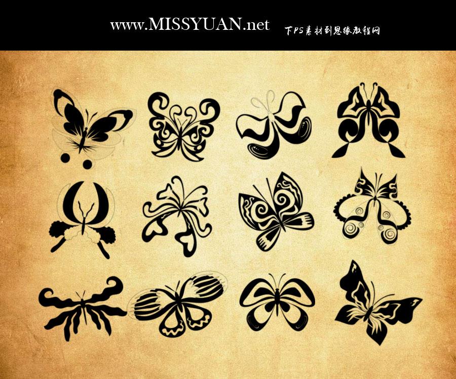 时尚的蝴蝶花纹PS笔刷