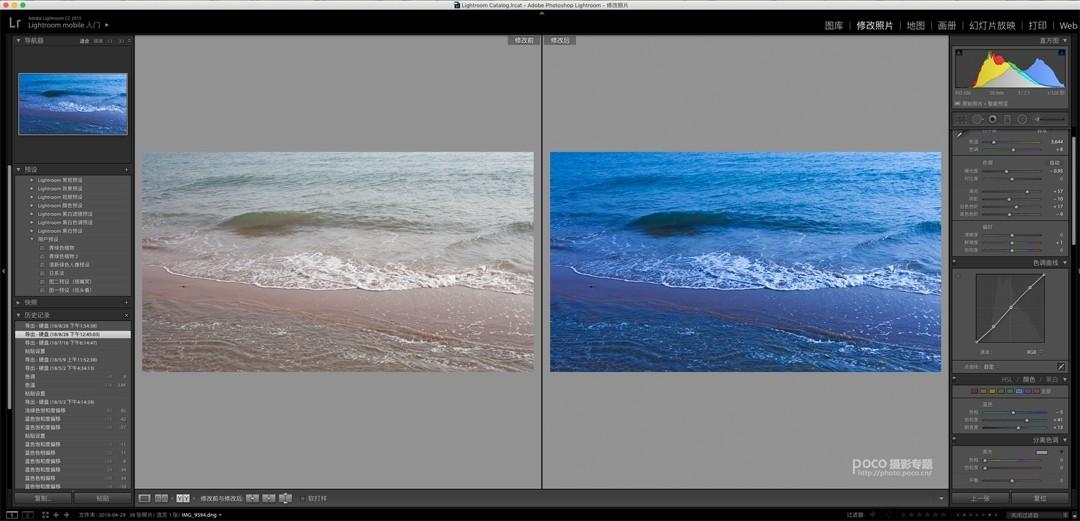 LR詳細解析海景照片后期調色過程,PS教程,思緣教程網