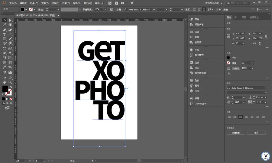 Photoshop设计立体折纸风格的字母海报,PS教程,思缘教程网