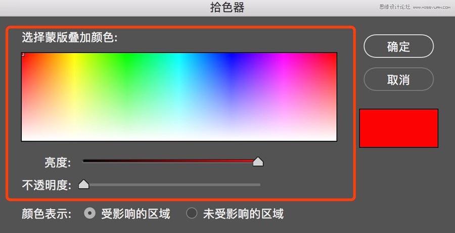 Photoshop详解ACR渐变滤镜在后期的妙用,PS教程,思缘教程网