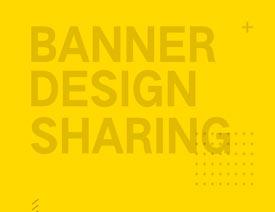 详细解析Banner的设计手法总结分享