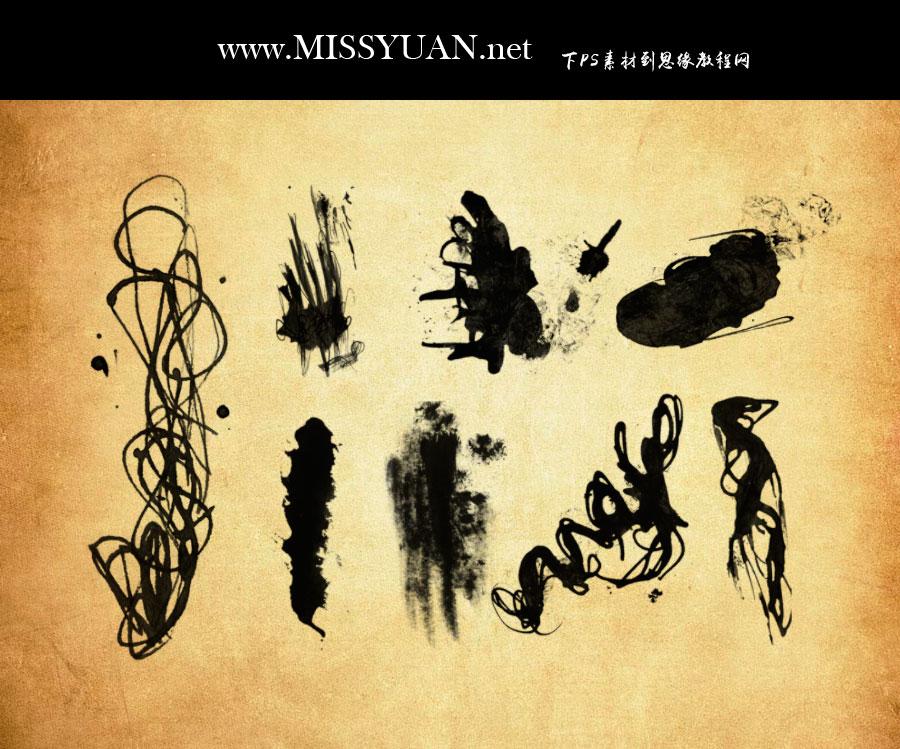 中国风随机水墨喷溅PS笔刷