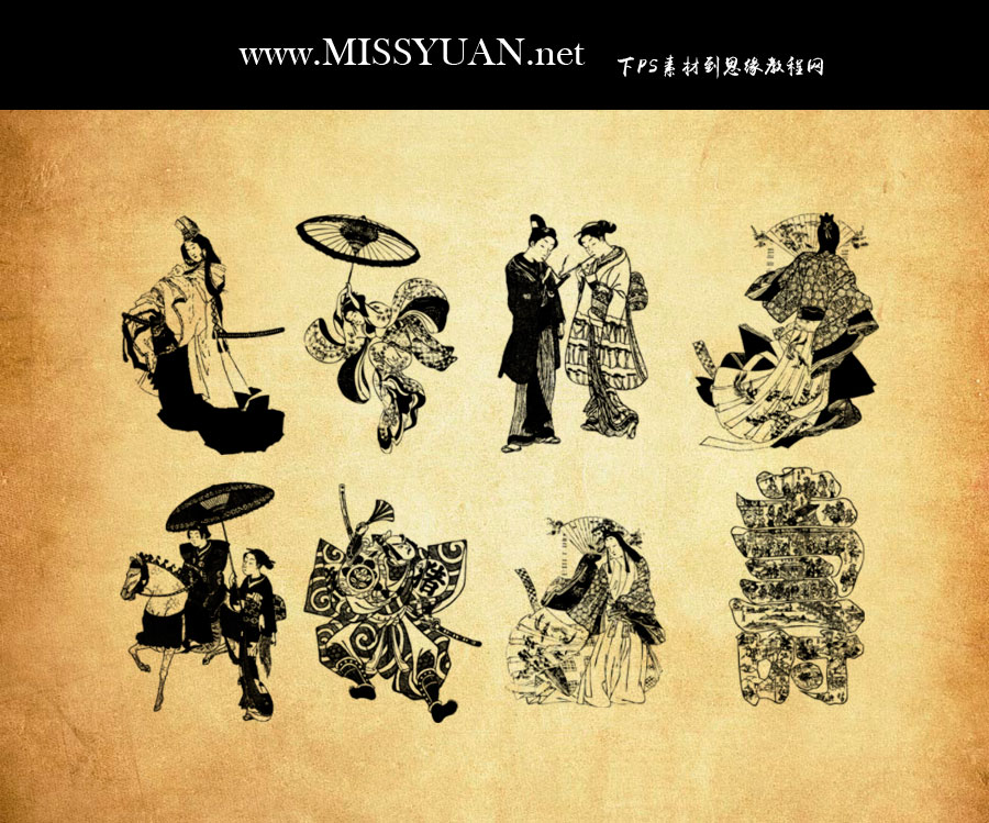 日本艺妓文化元素PS笔刷