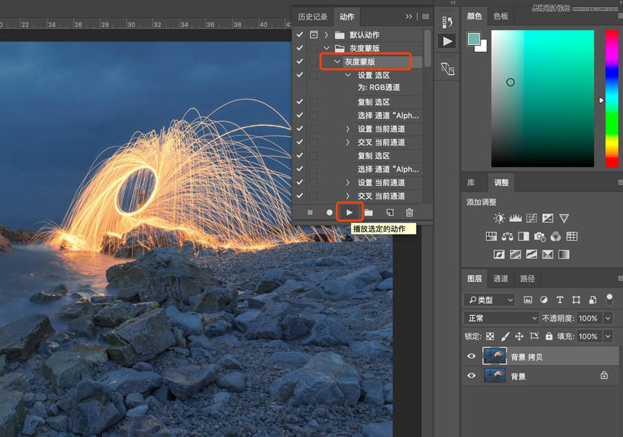 Photoshop光影作品的前期拍摄和后期思路,PS教程,思缘教程网