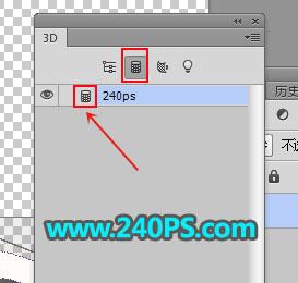 Photoshop制作秋季主题风格的立体字,PS教程,思缘教程网