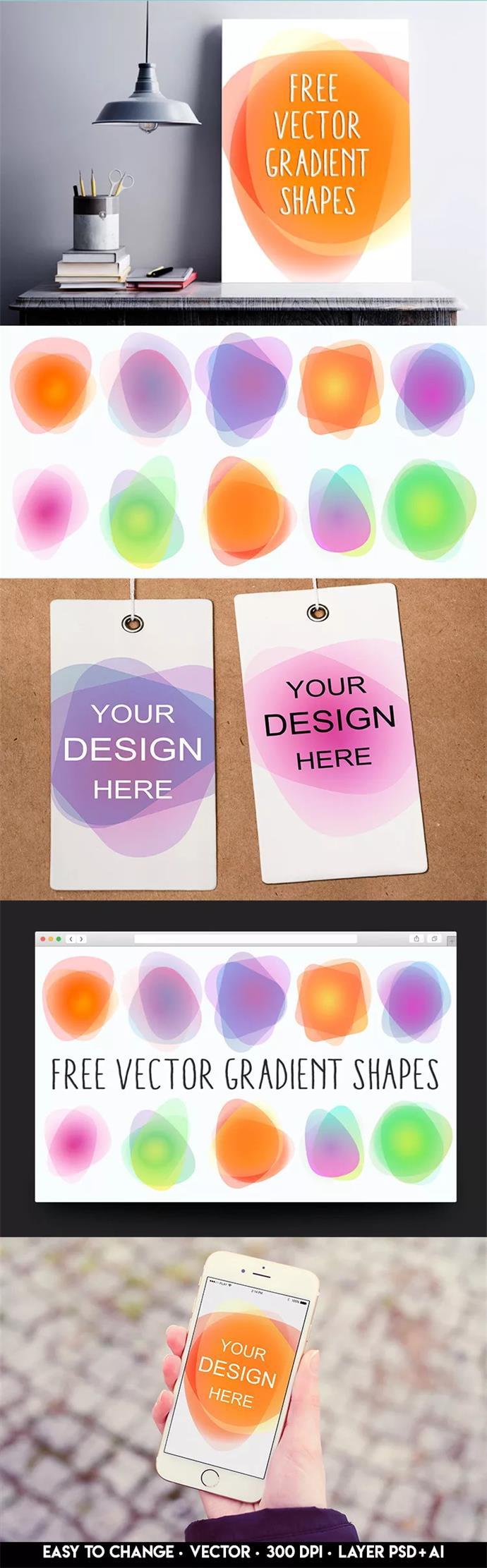 800多套各种色系的PS渐变免费下载,PS教程,思缘教程网