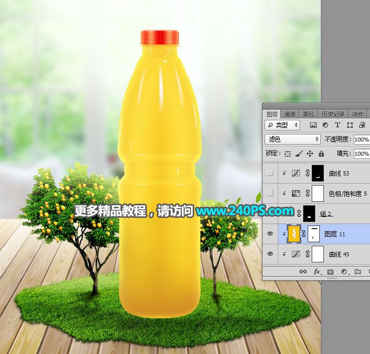 如果您在做图或者看教程(PHOTOSHOP方面),遇到任何问题请到问题交流区提问,地址:http://www.missyuan.com/forum-41-1.html;我们会在第一时间帮助您解决问题,如果在教程后面跟帖,一律不给予解决!~