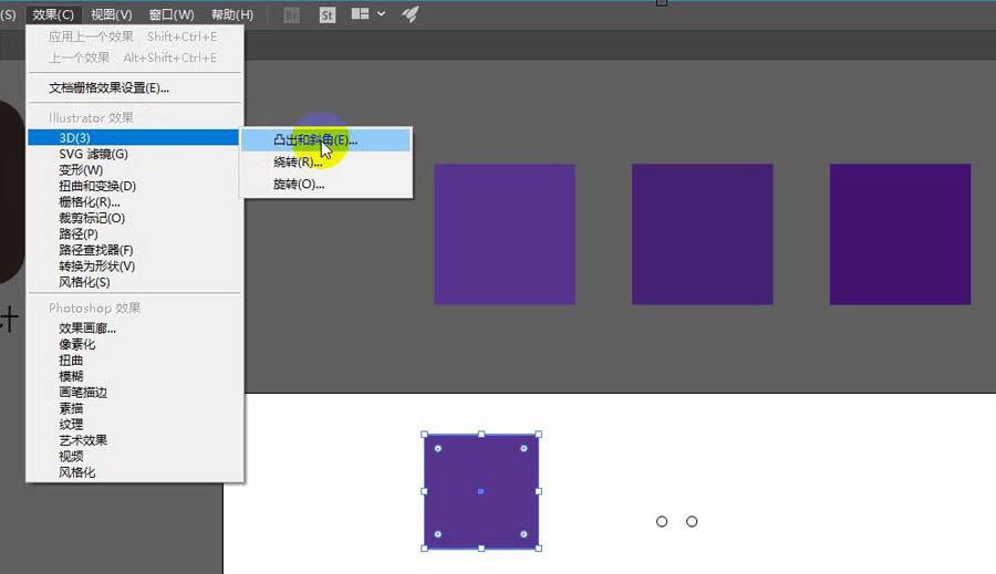 Illustrator绘制2.5D风格的插画作品,PS教程,思缘教程网