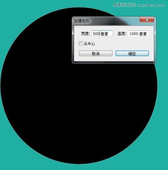 photoshop另类简约的方法制作太极图,ps教程,思缘教程网