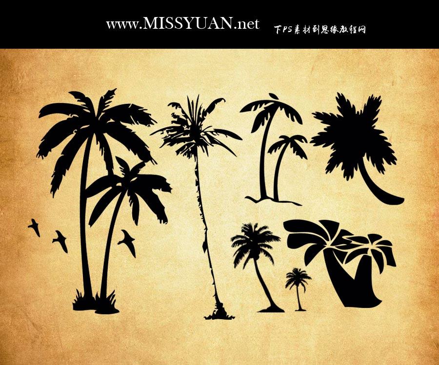 海边椰树剪影PS笔刷