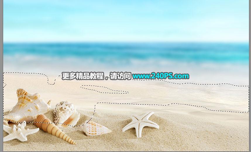 海边合成图素材