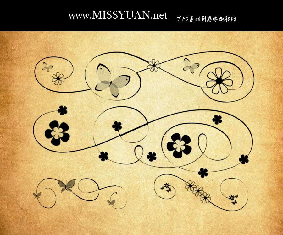 时尚的蝴蝶花纹装饰PS笔刷
