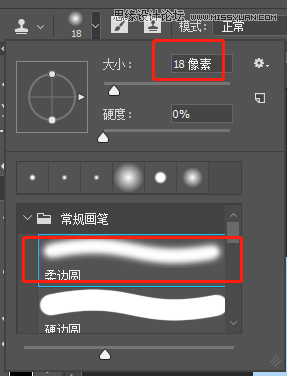 Photoshop制作逼真的路灯灯光效果,PS教程,思缘教程网
