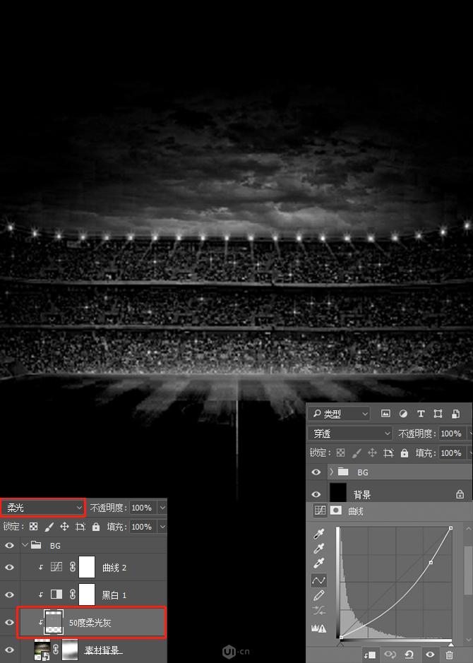Photoshop合成以梅西为主题的足球海报,PS教程,思缘教程网
