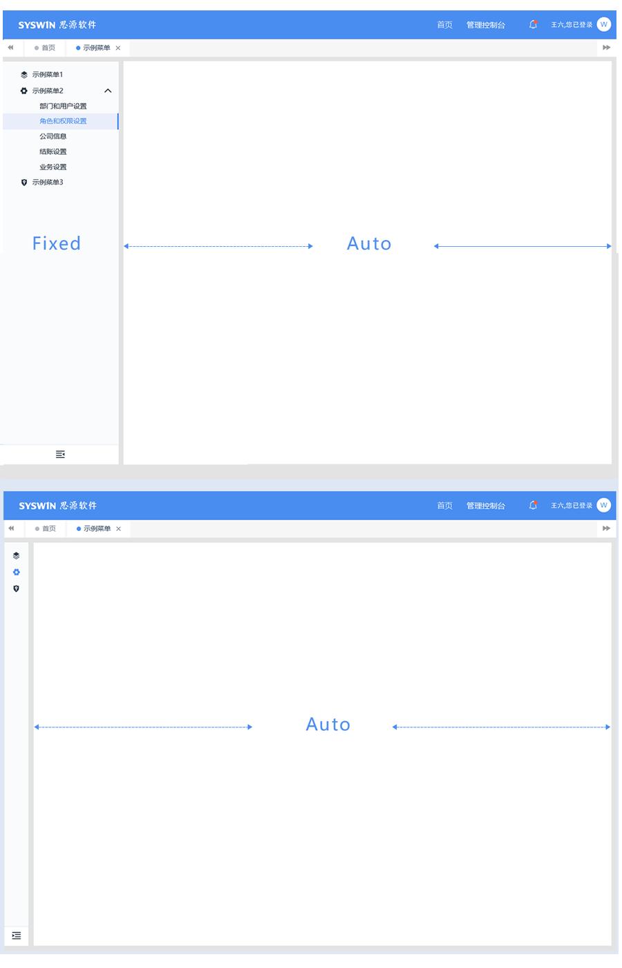 详解如何写后台系统UI设计规范,PS教程,思缘教程网
