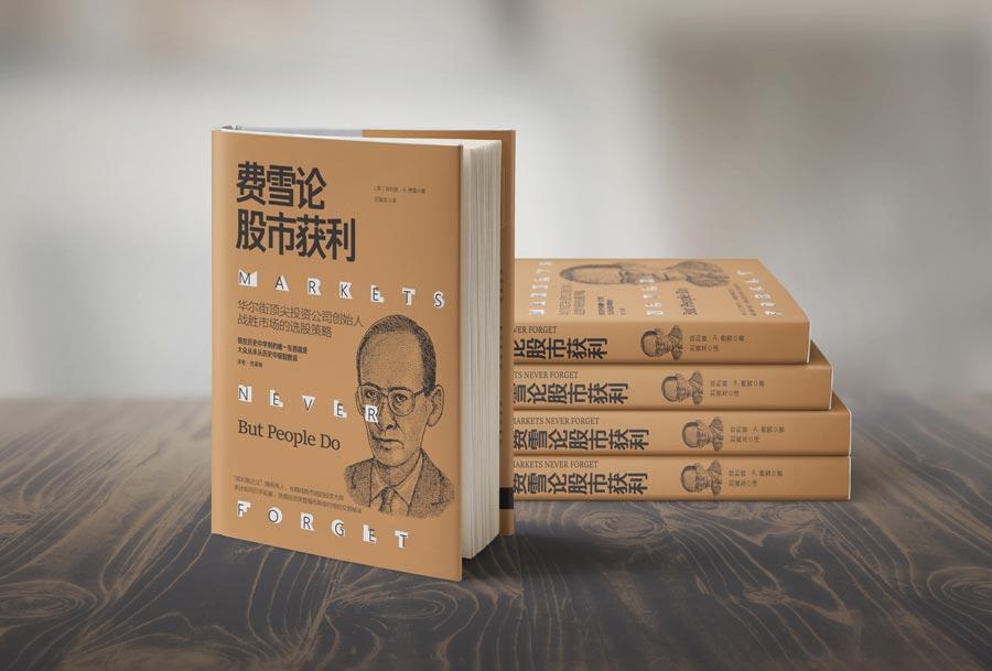 设计师安宁aiden书籍封面设计欣赏,PS教程,思缘教程网