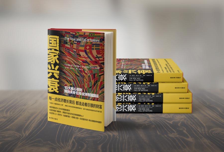 精选优秀的书籍作品封面设计欣赏,PS教程,思缘教程网