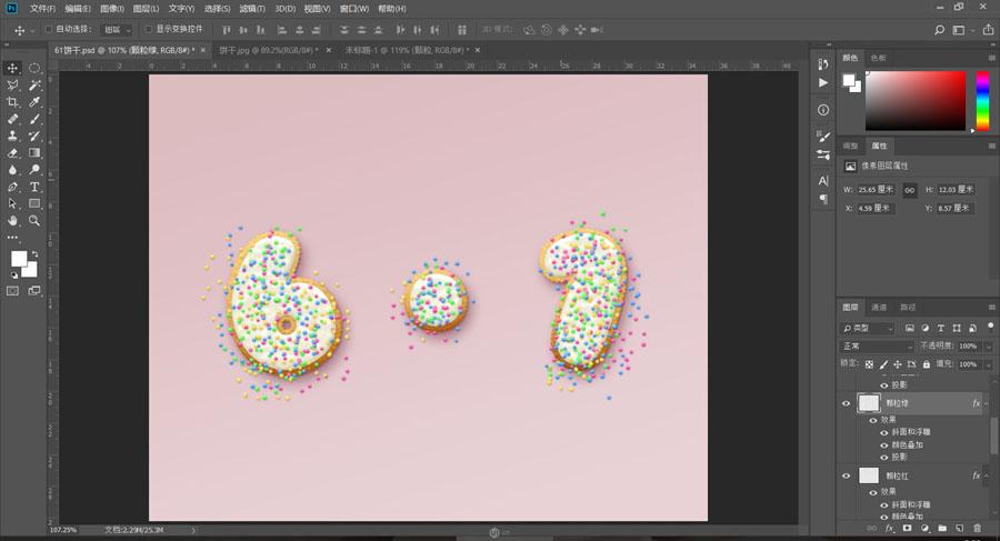 Photoshop制作卡通风格的儿童节艺术字,PS教程,思缘教程网