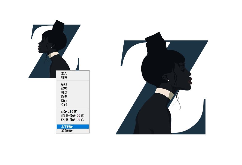 Photoshop结合AI制作创意的字母插画效果,PS教程,思缘教程网