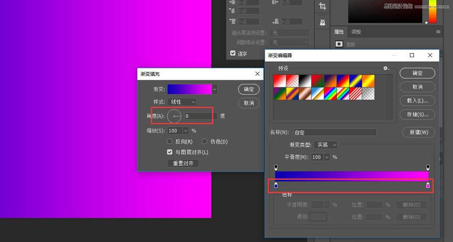Photoshop制作信息干扰错位GIF动画效果,PS教程,思缘教程网