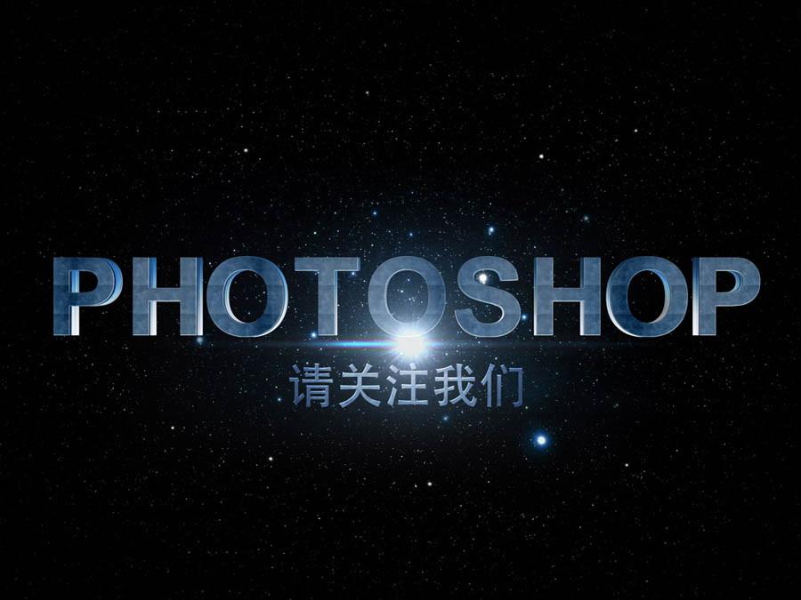 Photoshop制作超酷的电影主题3D艺术字,PS教程,思缘教程网