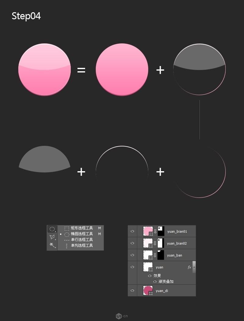 图标绘制:PS绘制卡通风格的兔子图标,PS教程,思缘教程网