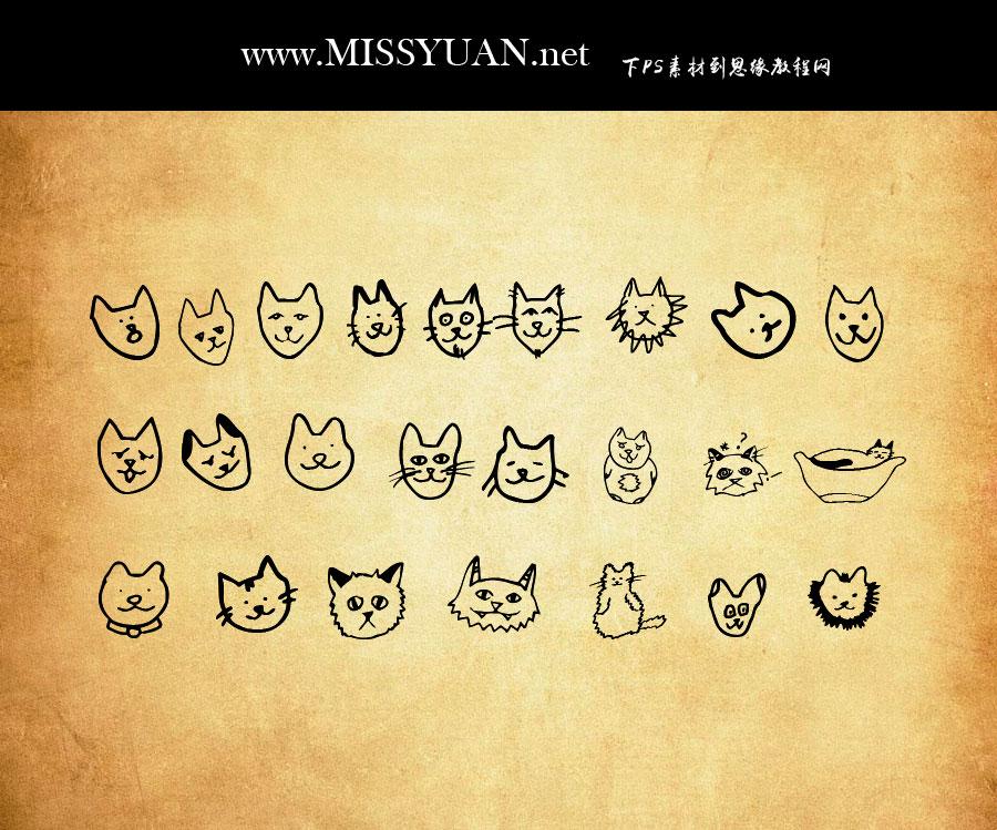 可爱的猫咪头像PS笔刷