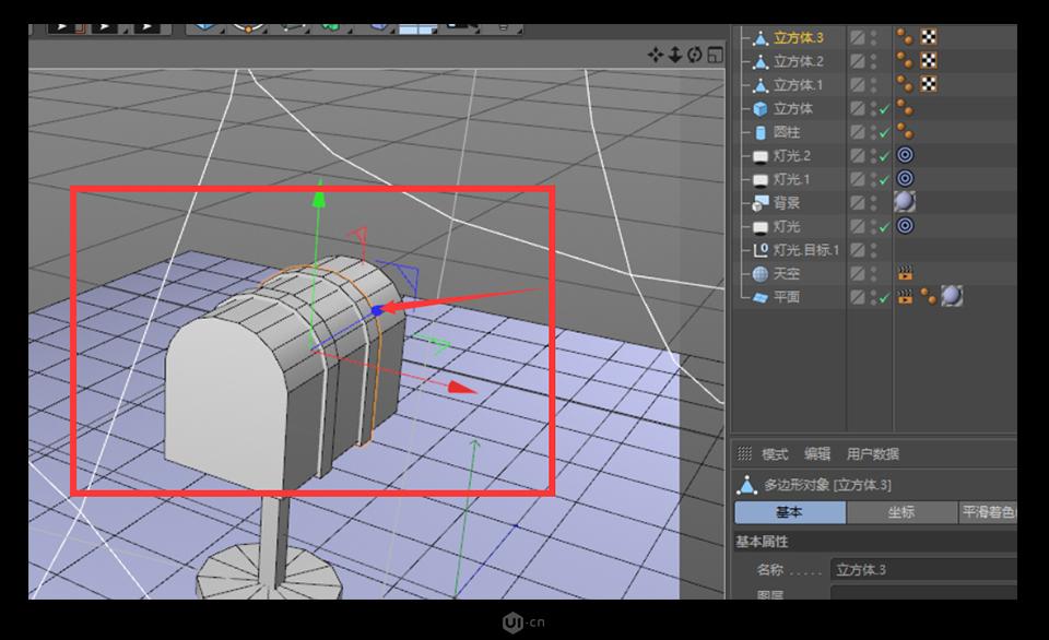 C4D建模教程:逼真的3D小邮箱