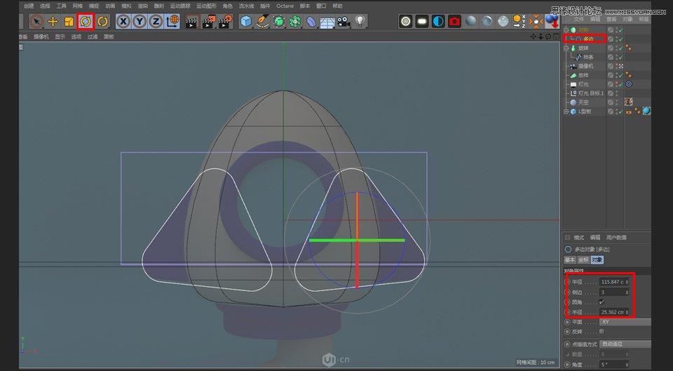 C4D制作立体可爱的火箭图标,PS教程,思缘教程网