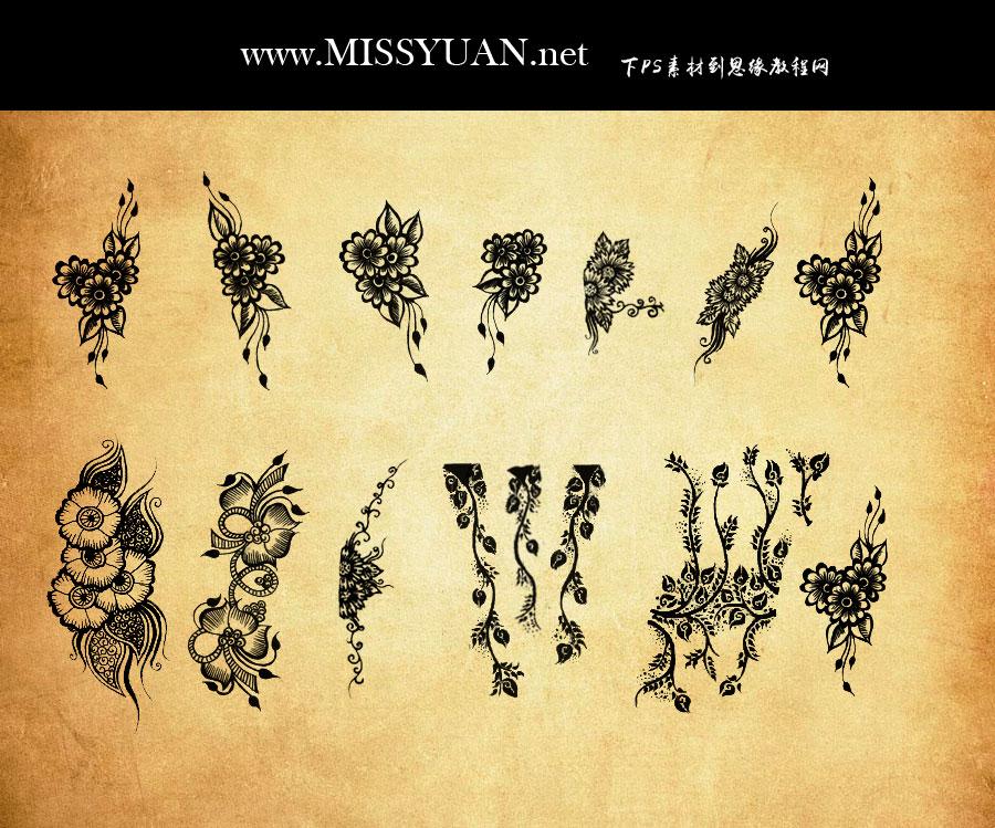 时尚花朵装饰PS笔刷