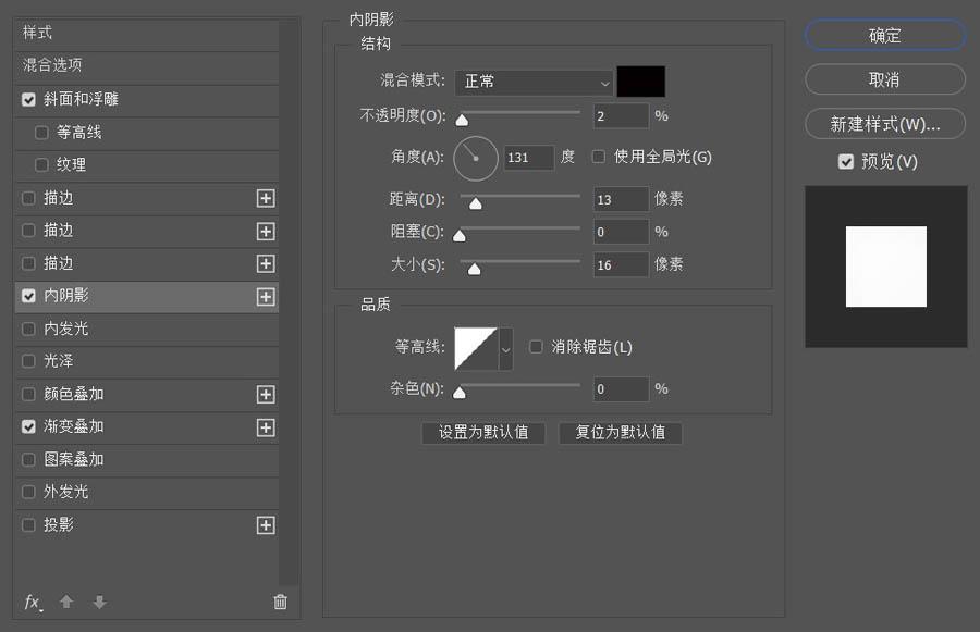 图标制作:用PS设计清新风格的始终图标