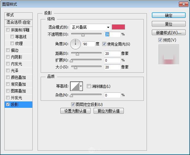图标设计:用PS制作心形APP图标教程,PS教程,思缘教程网