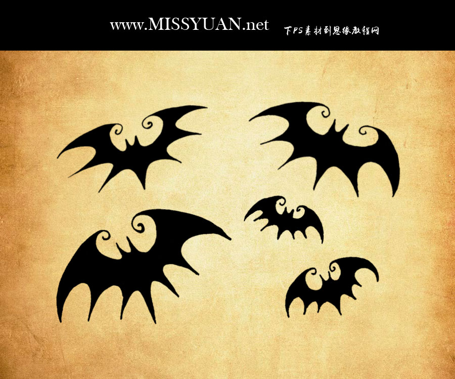 卡通蝙蝠剪影效果PS笔刷