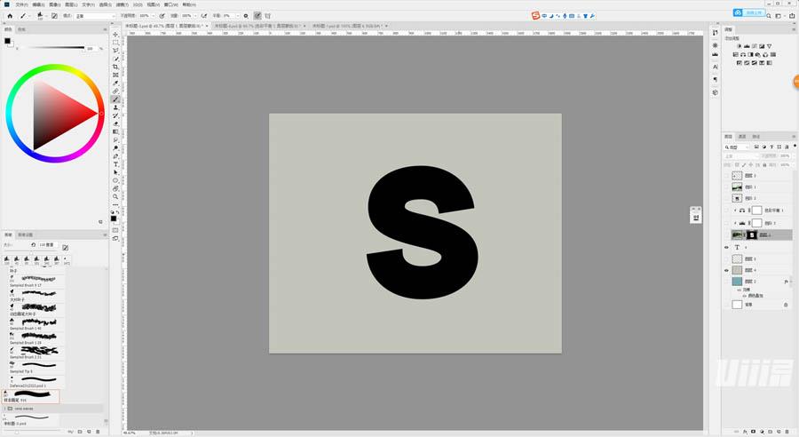 二次曝光:用PS绘制文字双重曝光效果,PS教程,思缘教程网