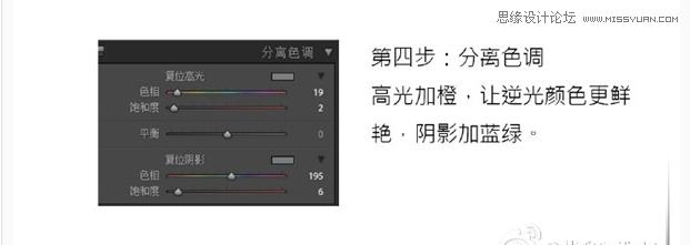 逆光效果:用PS快速修复逆光人像照片,PS教程,思缘教程网