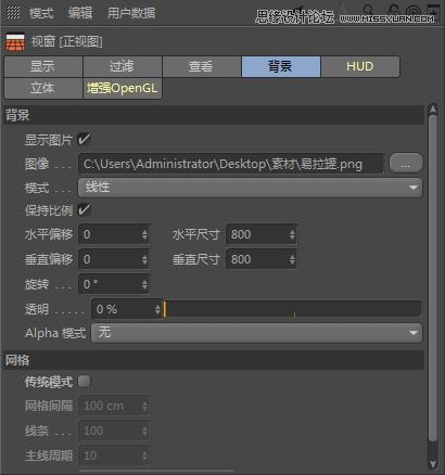 "C4D制作逼真的可口可乐易拉罐模型,PS教程   width=""810"" height=""622"" src=""http://www.missyuan.net/uploads/allimg/190304/1551304158-0.png"" /></p><p>一、制作瓶身</p><p>1.在正视图模式下,按【shift+v】打开视图设置,在背景窗口下点击图像,将素材""易拉罐""置入正视图中作为参考图。</p><img alt="