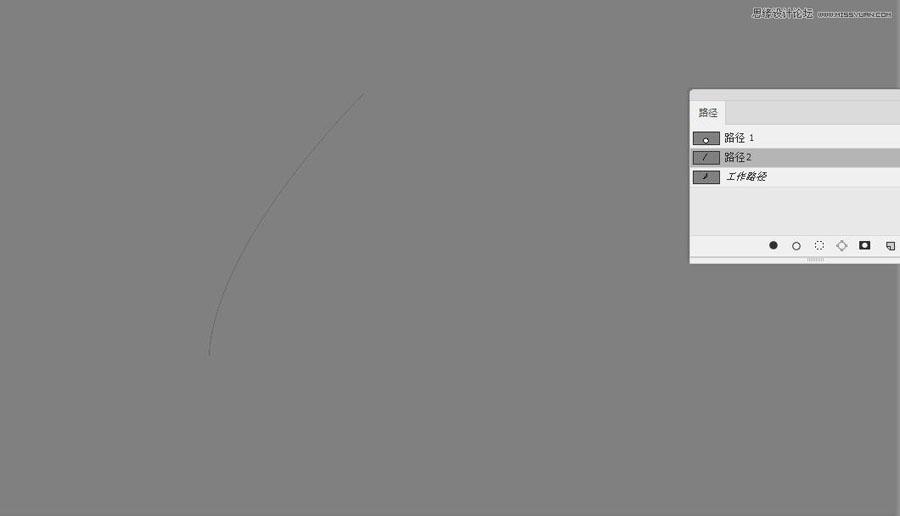 立体文字:用PS制作立体阴影效果文字,PS教程,思缘教程网