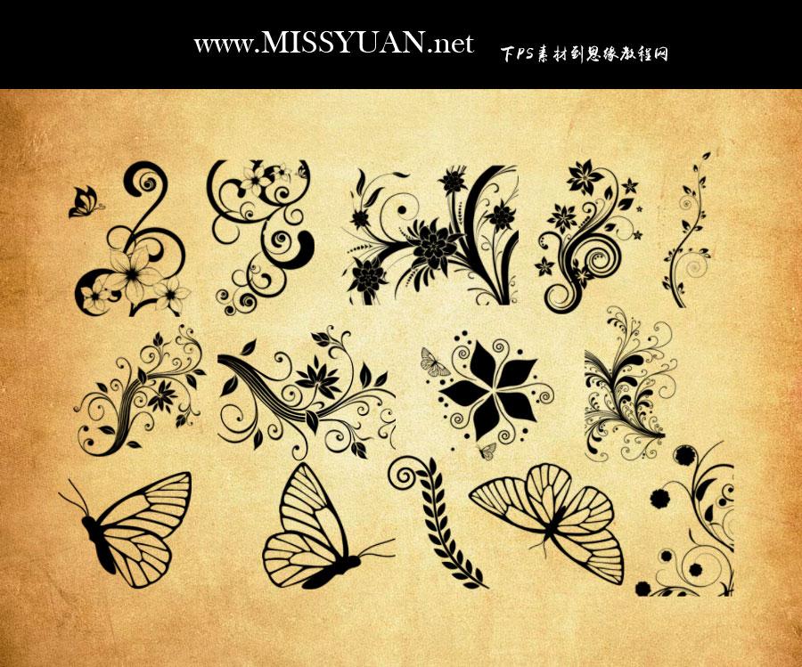 时尚植物花纹和蝴蝶PS笔刷