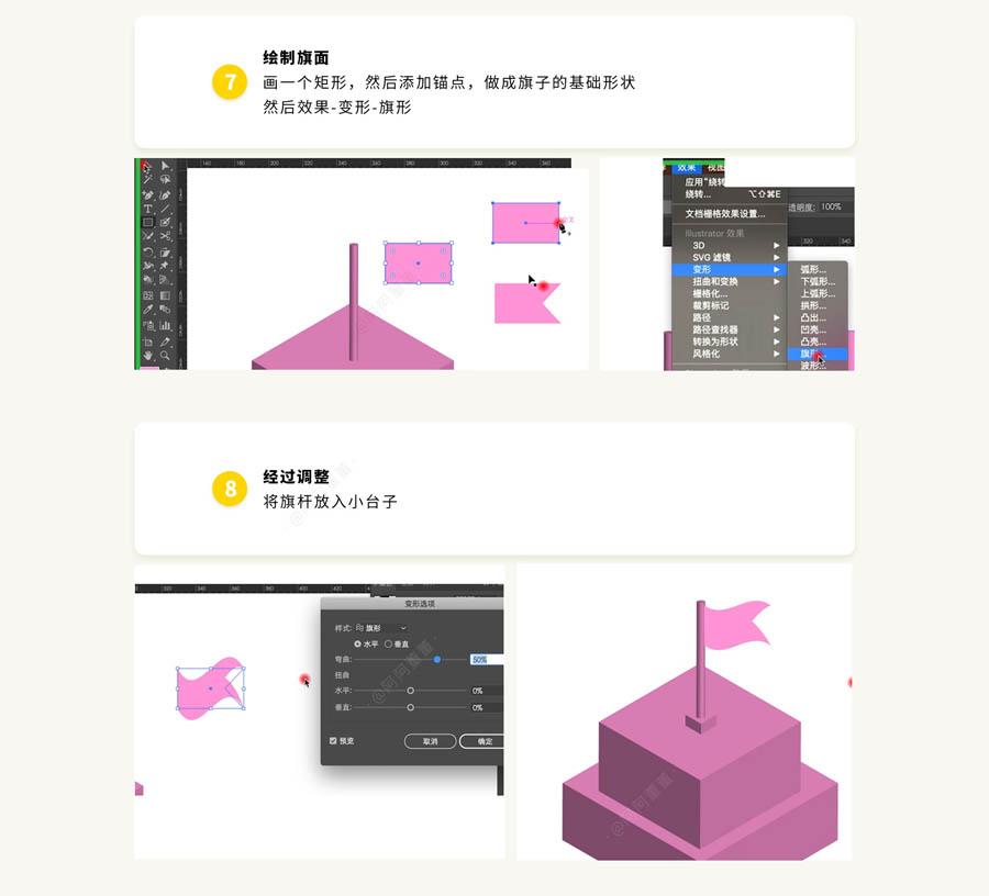 城堡绘制:用AI绘制2.5D风格的城堡插画
