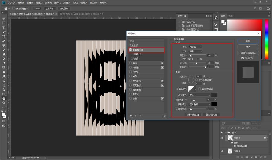 抽象效果:用PS设计抽象风格的数字海报,PS教程,思缘教程网