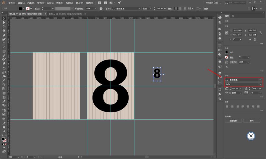 抽象效果:用PS设计抽象风格的数字海报