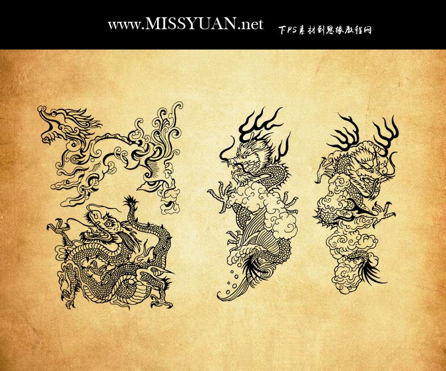 传统中国风龙纹装饰PS笔刷