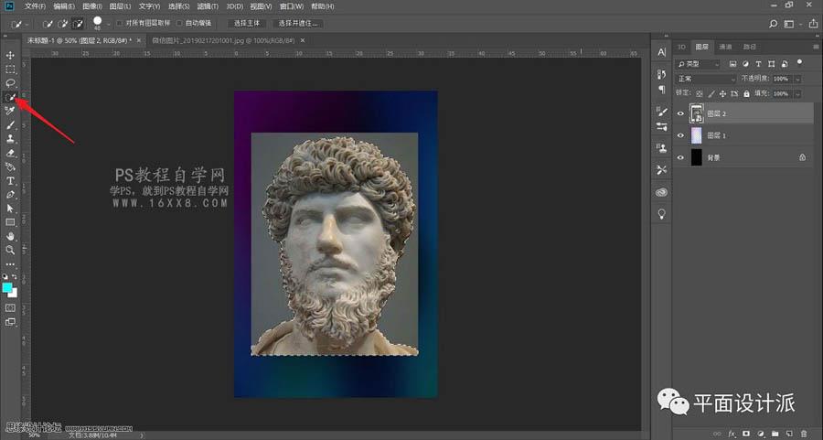 雕塑海报:用PS制作雕塑主题风格的海报,PS教程,思缘教程网