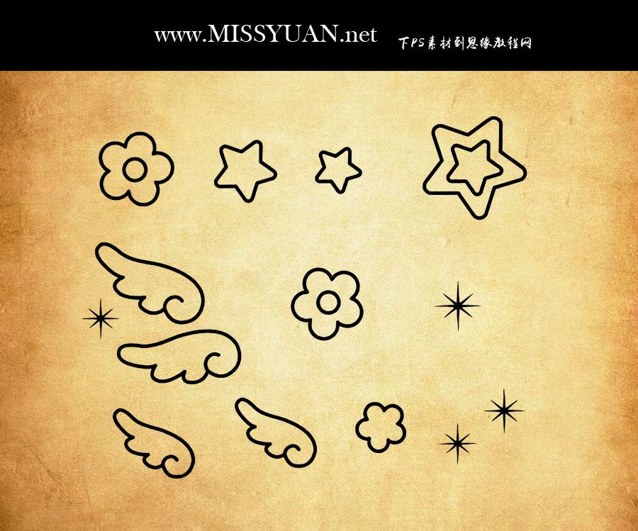 卡通五角星和翅膀PS笔刷