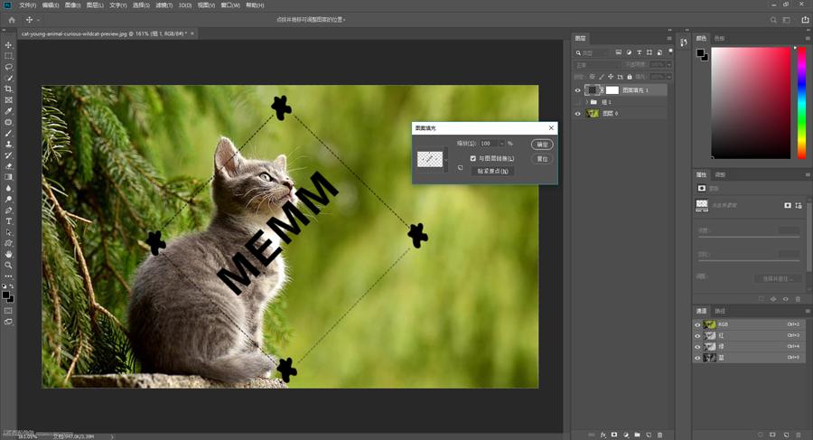 水印制作:用PS给照片添加水印效果,PS教程,思缘教程网