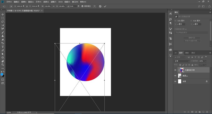 设计海报:用PS设计科技感十足的软糖海报,PS教程,思缘教程网