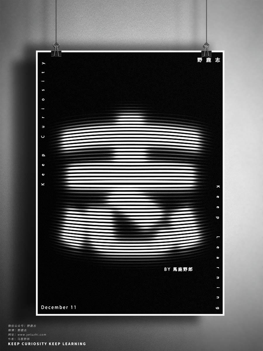 波纹效果:用PS制作抽象波纹字体海报,PS教程,思缘教程网