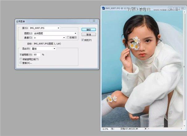 儿童调色:用PS详解儿童人像的后期技巧,PS教程,思缘教程网