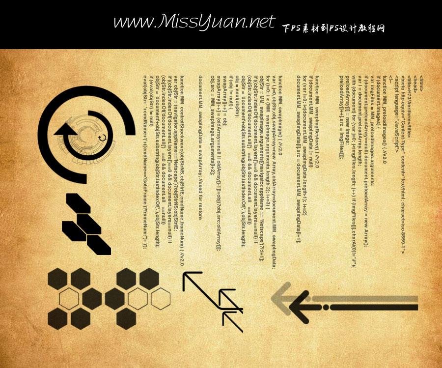 科技信息图案和装饰图形PS笔刷